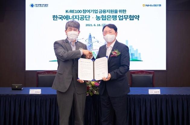 권준학 농협은행장(오른쪽)과 김창섭 한국에너지공단 이사장이 18일 서울 중구 농협은행 본사에서 'K-RE100 금융지원 업무 협약'을 맺고 악수를 나누고 있다.  농협은행 제공