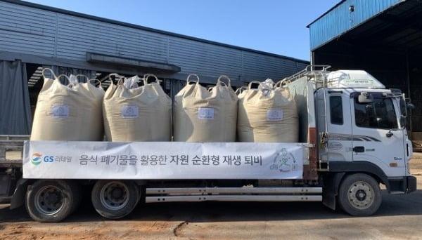 '2주 만에 완판' 뜨거운 반응…비결은 '음식폐기물'