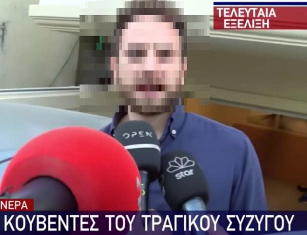 아내를 살해했지만 뻔뻔하게 언론과 인터뷰를 하는 바비스 아나그노스토풀로스 씨/사진=온라인 커뮤니티