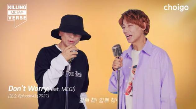 출처=최문순 강원도지사 유튜브 최문순TV