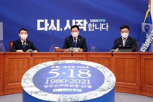 민주당, 경선 연기 여부 22일 의총서 논의키로