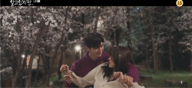 /사진=JTBC 토요드라마 '알고있지만' 영상 캡처