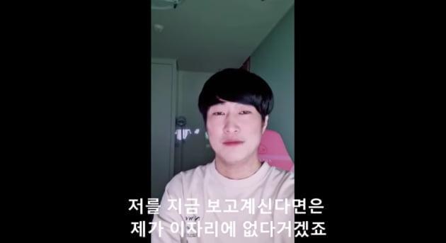 /사진=유정호 유튜브 채널 캡처