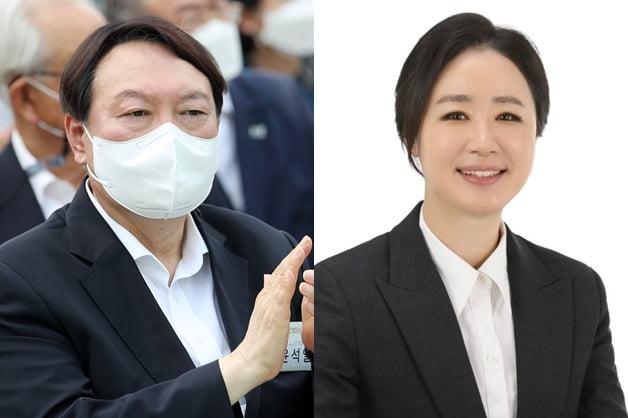 윤석열, 부대변인으로 최지현 변호사 선임 /사진=연합뉴스, SNS