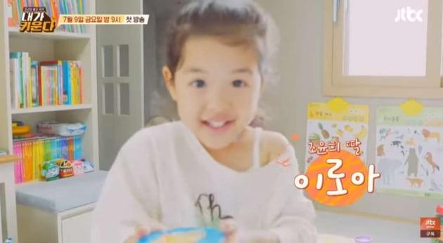 /사진=JTBC '용감한 솔로 육아-내가 키운다' 티저 영상 캡처
