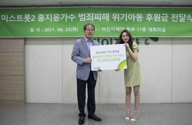 홍지윤 /사진=린브랜딩, 초록우산어린이재단