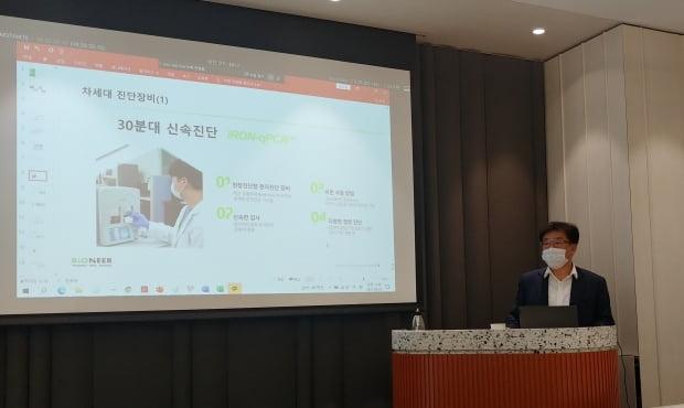 박한오 바이오니아 대표.