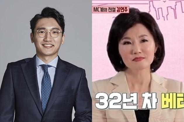 장천, 김연주 /사진=한경DB