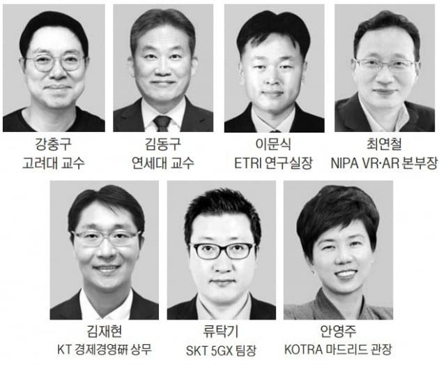'MWC 2021 완전정복' 특별 웨비나