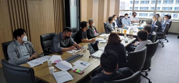 분양협회 디지털정책분과위,빅데이터와 프롭테크 활용한 부동산 산업 발전 논의