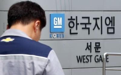 """""""한국 공장 못 믿는다""""…GM 임원들, 노조 면전서 '돌직구'"""
