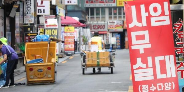 17일 서울 시내 한 건물에 임대 안내문이 붙어 있다. 사진=연합뉴스