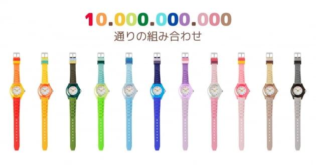 """100억개의 조합이 가능한 """"사용자 정의""""시계"""