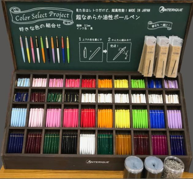 색상을 매치해 2중 볼펜 만들기