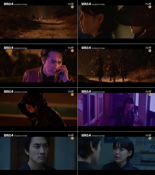 보이스4 (사진=tvN)