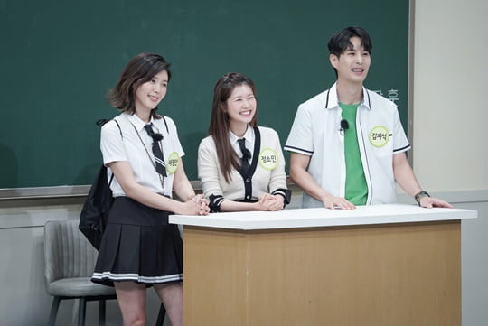 '아는 형님' 채정안, 정소민, 김지석 (사진= JTBC 제공)