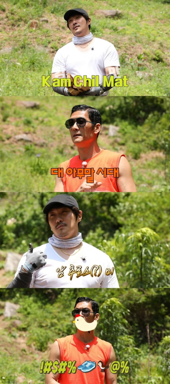 """'안다행', KCM의 허세 폭격에 god 박준형 """"얘 때려도 돼?"""" 깜짝"""