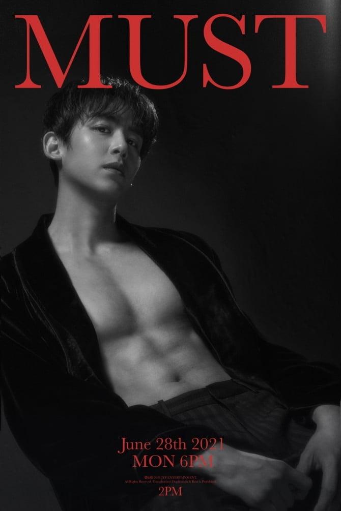 'K팝 원앤온리 남성 그룹' 2PM, 트레일러 포스터 공개…매 순간이 화보인 여섯 남자