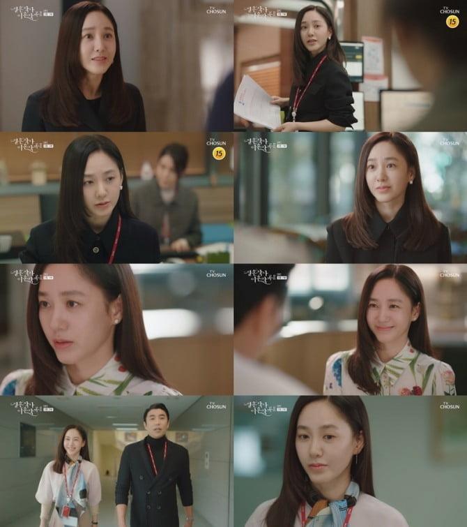 '결혼작사 이혼작곡2' 박주미, '연기+스타일' 캐릭터 완성도 높인 디테일