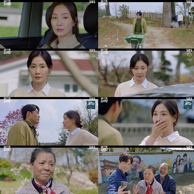 '라켓소년단 박효주, 땅끝 마을과 친해진 도시 아내에 시청자도 '스며드는 중'