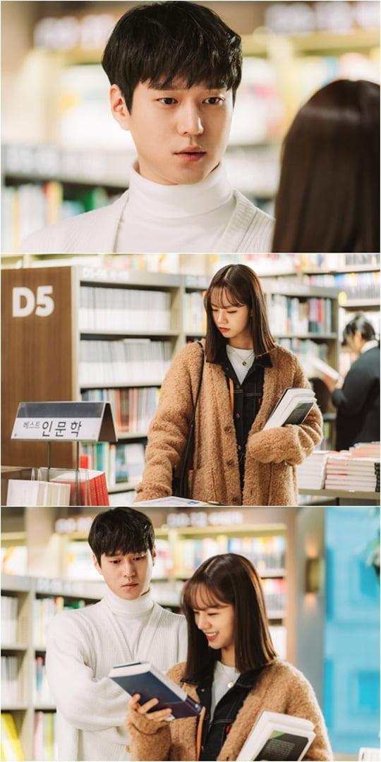 간 떨어지는 동거 (사진=tvN)