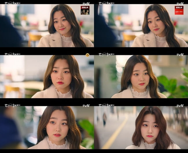 '간 떨어지는 동거' 강미나, 특별출연의 좋은 예