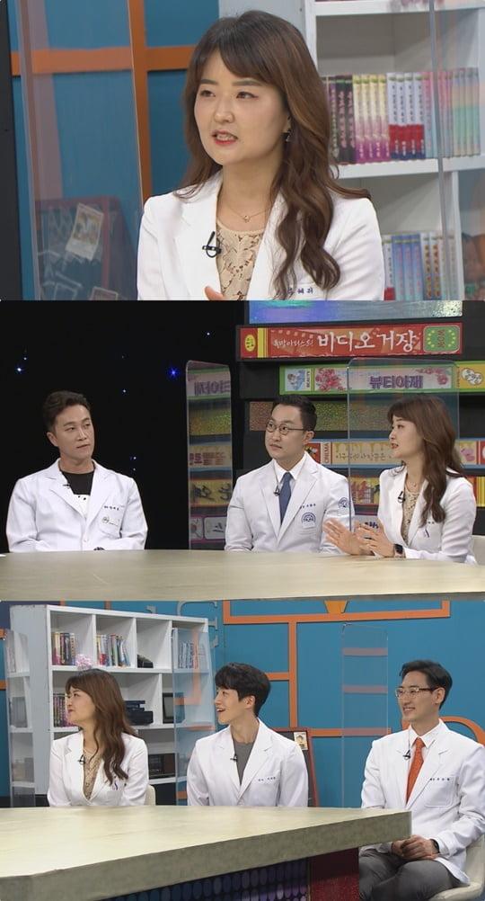 비디오스타 (사진=MBC에브리원)