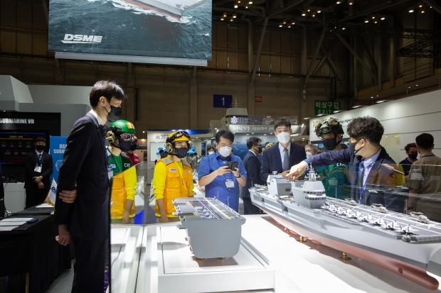 대우조선해양, 국제해양방위산업전에서 다양한 성과 올려