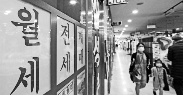서울 집값, 11개월 만에 최대 상승…강남3구 주도