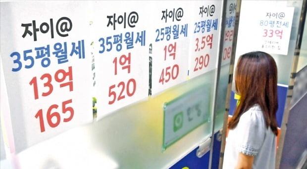 전세 매물이 크게 줄어든 서울 서초구 반포동 반포자이 인근의 한 중개업소에 아파트 월세 광고가 대거 붙어 있다. /한경DB