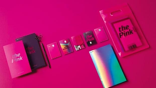 현대카드 '더핑크'