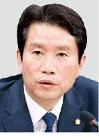 이산가족 상봉장 증설 '예산 낭비' 논란