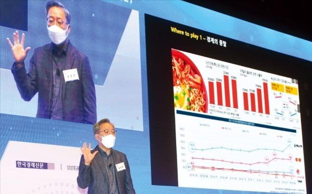 윤호영 카카오뱅크 대표가 10일 서울 장충동 신라호텔에서 열린 '코리아 인베스트먼트 페스티벌(KIF) 2021'에서 '디지털 컨택트 관점에서 본 금융의 역할'을 주제로 강연하고 있다.  /허문찬  기자