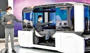 현대모비스의 미래형 모빌리티 콘셉트카인 엠비전 X. 현대모비스 제공