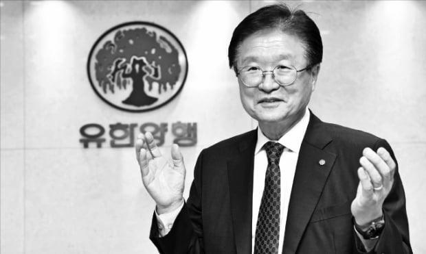 조욱제 유한양행 사장이 2026년 회사의 미래에 대해 설명하고 있다.  김병언 기자