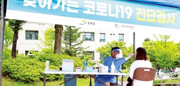 [기고] 한국 '진단 강국' 퀀텀점프 기회 잡으려면…