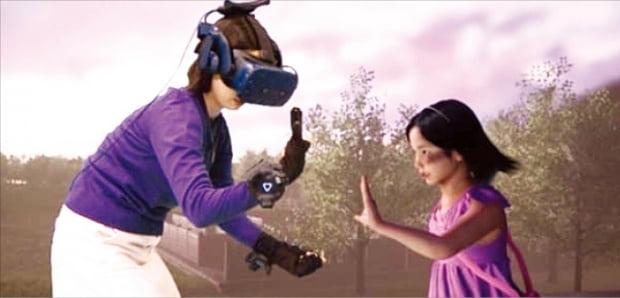 메타버스 힘 싣는 SKT, 3D영상기업에 투자