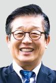한국경영정보학회 17일 춘계학술대회