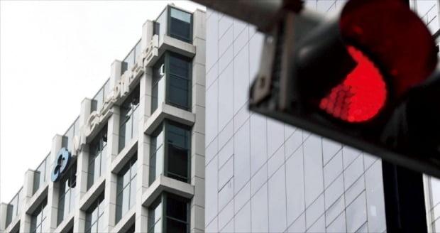 17일 서울 역삼동 MG손해보험 본점 앞 신호등에 빨간불이 켜져 있다. MG손보는 재무구조 개선을 위해 1500억원의 증자를 추진 중이다.   /신경훈 기자