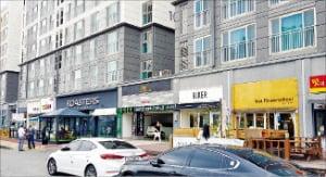 [한경 매물마당] 서대문구 아파트단지 내 1층 상가 등 7건