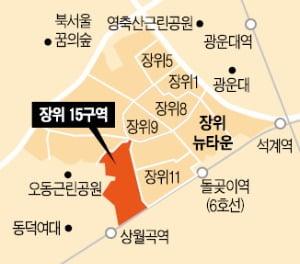 장위 15구역, 재개발 조합설립 '임박'