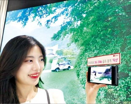 LG유플러스의 국내 첫 5G 28㎓ 골프 중계 티샷. /LG유플러스 제공