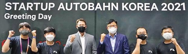벤츠코리아, 한국 車스타트업 육성에 힘 쏟는다