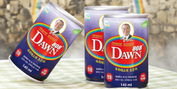 여명808, 몸에 좋은 식물성 원료 사용 숙취해소음료의 신세계 열다