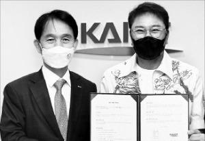 KAIST, SM과 메타버스 동맹…가상현실 공연 '넥스트 레벨'로