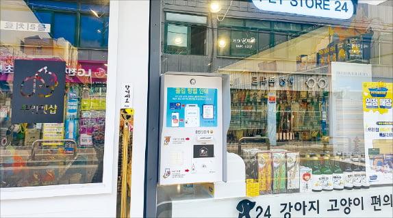 동네골목 곳곳 파고든 무인점포…'단순 일자리' 종말 알리나