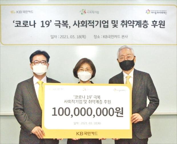 KB국민카드, 매달 고객의 소리 공유…자발적 제도 개선 앞장