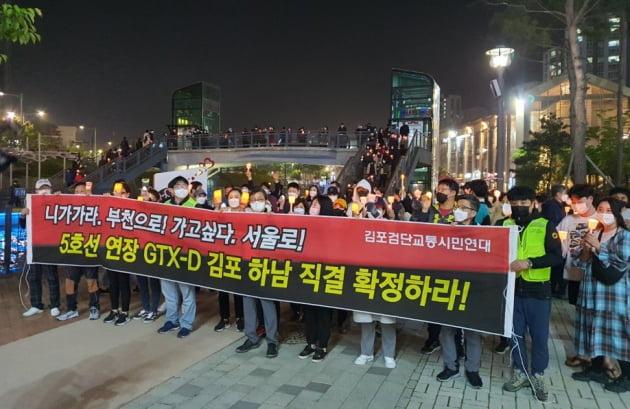 서민을 생각한 문익점과는 한참 다른 김포 정치인들