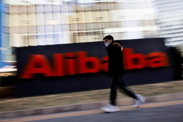 알리바바부터 텐센트까지…빅테크 기업 옥죄는 중국