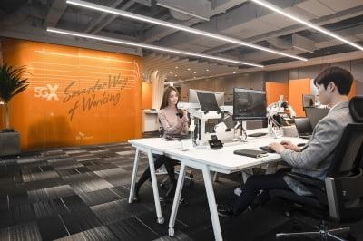'집·회사 아닌 제3 공간에서 일한다'…주목 받는 거점 오피스